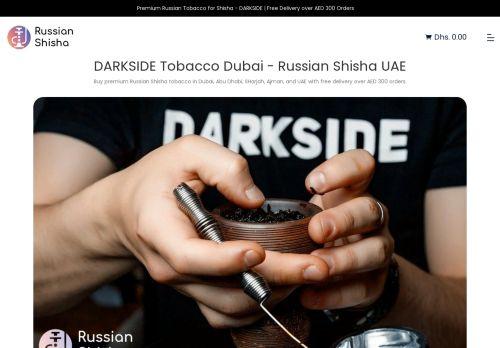 لقطة شاشة لموقع Russian Shisha UAE بتاريخ 02/06/2021 بواسطة دليل مواقع آوليستس