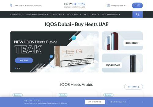 لقطة شاشة لموقع BuyHeets بتاريخ 02/06/2021 بواسطة دليل مواقع آوليستس