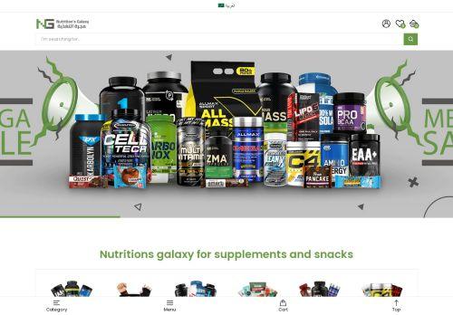 لقطة شاشة لموقع مجرة التغذية للمكملات الغذائية بتاريخ 09/06/2021 بواسطة دليل مواقع آوليستس
