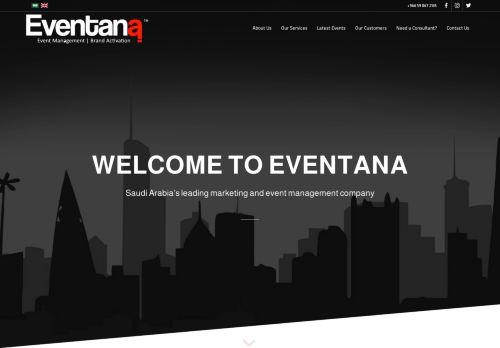 لقطة شاشة لموقع شركة ايفنتانا لتنظيم المعارض والتسويق بتاريخ 09/06/2021 بواسطة دليل مواقع آوليستس