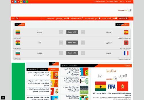 لقطة شاشة لموقع جول kooora4live | goal كورة 4 لايف بتاريخ 09/06/2021 بواسطة دليل مواقع آوليستس