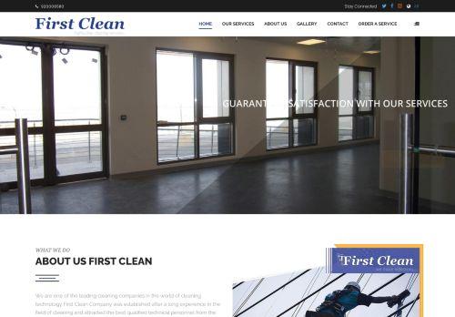 لقطة شاشة لموقع شركة التنظيف الاول بتاريخ 11/06/2021 بواسطة دليل مواقع آوليستس