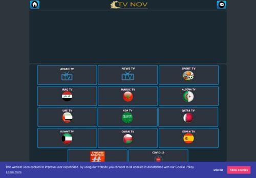 لقطة شاشة لموقع قنوات عربية بث مباشر بتاريخ 14/07/2021 بواسطة دليل مواقع آوليستس
