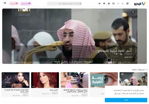 لقطة شاشة لموقع زاجل فيديو منصة عربية لمشاركة مقاطع الفيديو بتاريخ 22/07/2021 بواسطة دليل مواقع آوليستس