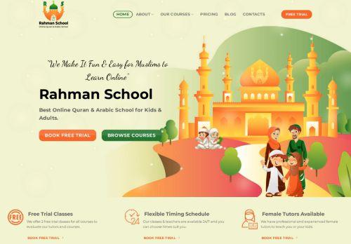 لقطة شاشة لموقع Learn Quran online بتاريخ 26/07/2021 بواسطة دليل مواقع آوليستس