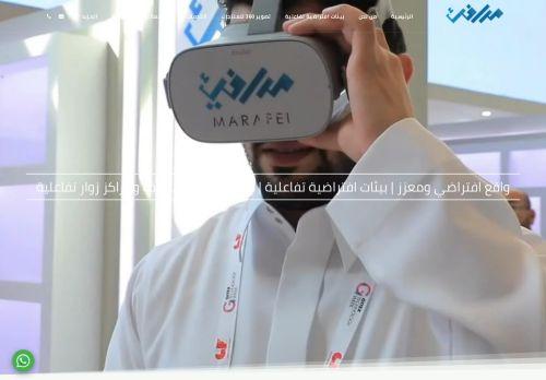 لقطة شاشة لموقع شركة مرافئ المعرفة لخدمات تصميم الواقع الافتراضي والمعزز بتاريخ 02/09/2021 بواسطة دليل مواقع آوليستس