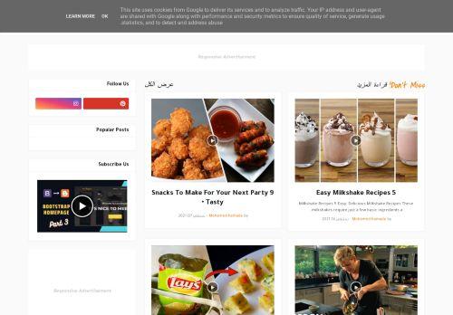 لقطة شاشة لموقع Videos cook delicious بتاريخ 15/09/2021 بواسطة دليل مواقع آوليستس
