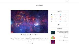 لقطة شاشة لموقع Mostala7 site بتاريخ 21/09/2019 بواسطة دليل مواقع آوليستس