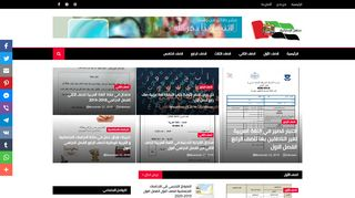 لقطة شاشة لموقع مناهج الإماراتية بتاريخ 26/11/2019 بواسطة دليل مواقع آوليستس