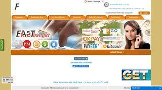 لقطة شاشة لموقع Fast-Exchanger.com   paypal and okpay automatic exchanger بتاريخ 30/12/2019 بواسطة دليل مواقع آوليستس